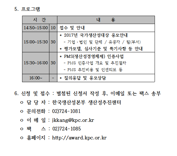 kpc180308-2.PNG