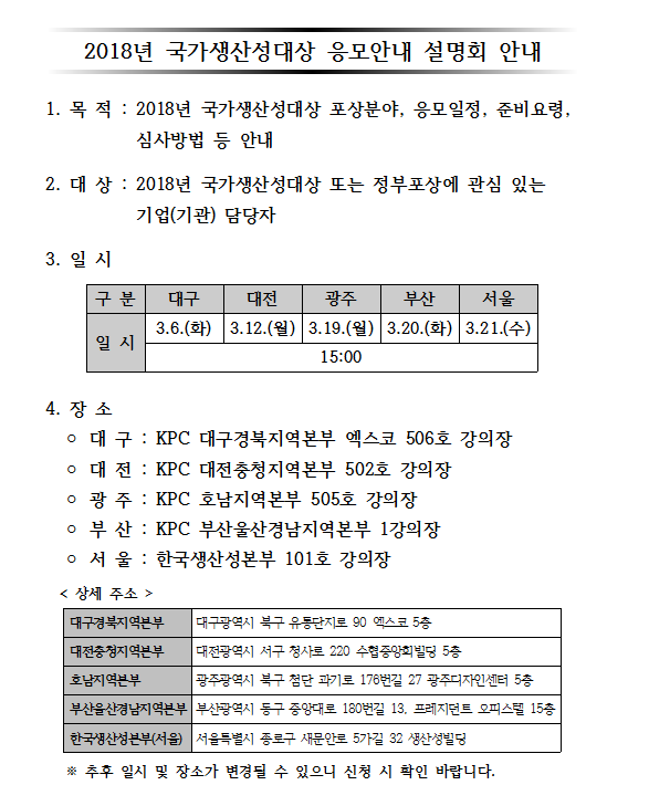 kpc180308-1.PNG